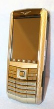 Vertu TV 202